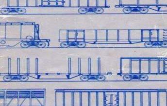 Photo of Catálogo vagones de Chile