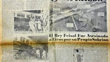 Photo of Choque de Trenes en  cercanías de Paraná – 1975
