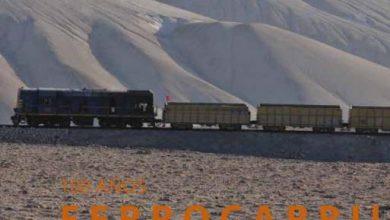 Photo of 100 años del Ferrocarril Arica – La Paz