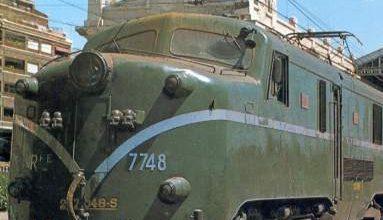Photo of Revista Ferrocarril N° 8