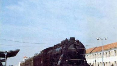 Photo of Revista Ferrocarril N° 10
