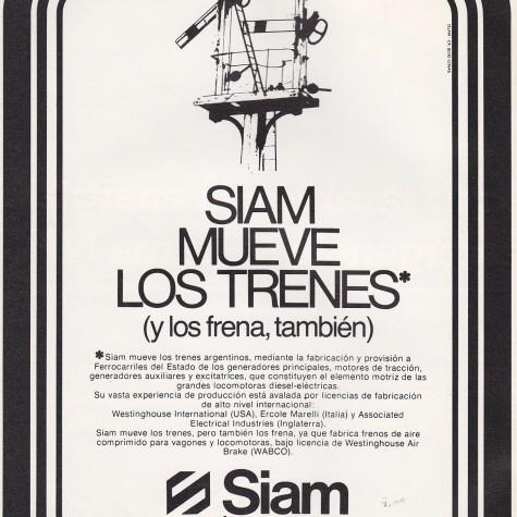 SIAM_0004