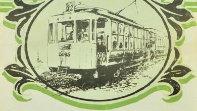 Photo of Compañía de Tramways Anglo Argentina